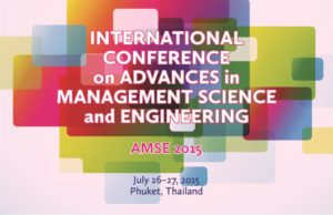 AMSE-2015-Cover