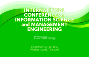 ICISME-2015